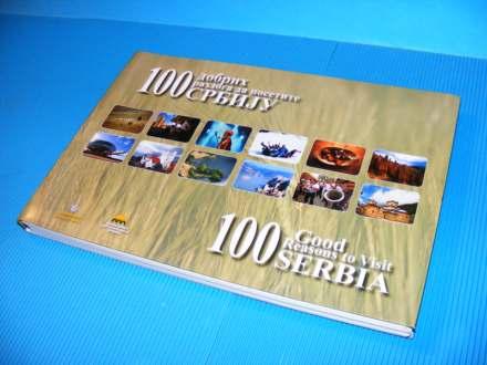 100 razloga srbija