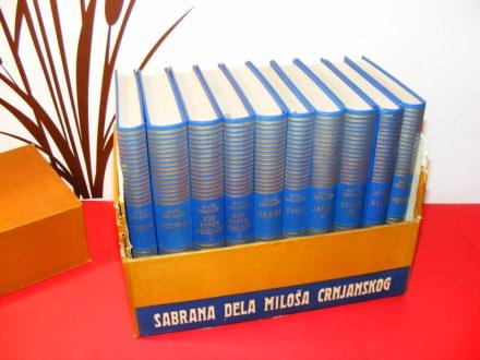 Milos Crnjanski komplet knjiga