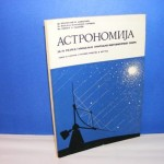 Astronomija IV, Branislav M. Ševarlić