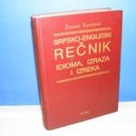 Srpsko-engleski rečnik idioma, izraza i izreka, Živorad Kovačević