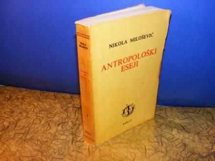 antropološki eseji