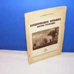 Kalcifikacija zemljišta običnim krečnjacima Vladislav Beltram,