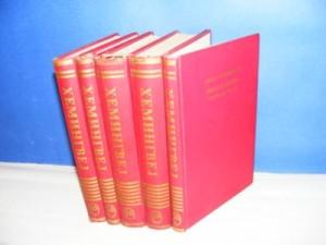 Ernest Hemingvej, pet knjiga iz Sabranih dela
