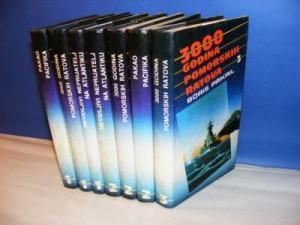3000 GODINA POMORSKIH RATOVA 7 knjiga iz Sabranih djela Borisa Prikrila