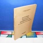 Istorija helenske književnosti od Aleksandra do Justinijana