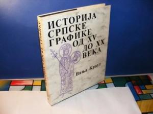 Istorija srpske grafike od XV do XX veka Vanja Kraut