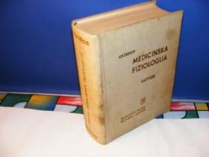 Udžbenik Medicinska fiziologija, Guyton