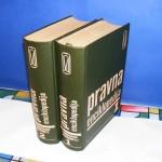 Pravna enciklopedija 1-2 Savremena administracija