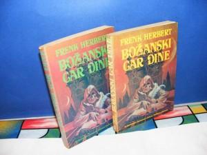 Bozanski Car Dine 1 i 2 - Frenk Herbert