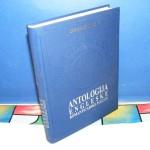 Antologija engleske romantičarske poezije