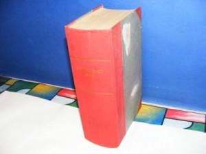 Književnost 1970,sveske 1-12