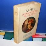BOŽANSTVENA KOMEDIJA Dante