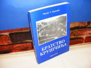 BRATSTVO KRUŠČIĆA Milan L. Kruščić