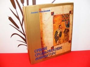 srpske srednjovekovne minijature