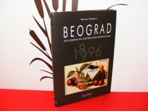 beograd sto godina na ilustrovanim dopisnicama