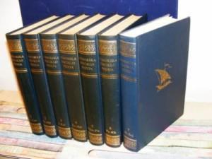 Pomorska enciklopedija 1-7 (A-Šnj)