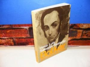 BOLIVAR - Hose Luis Salsedo-Bastardo