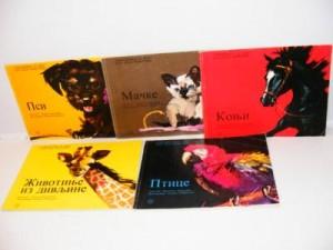 Pet slikovnica za decu koja vole životinje