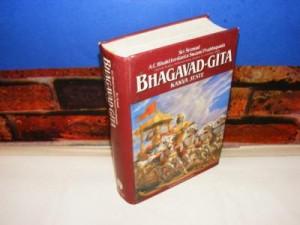 BHAGAVAD GITA KAKVA JESTE SRI SRIMAD