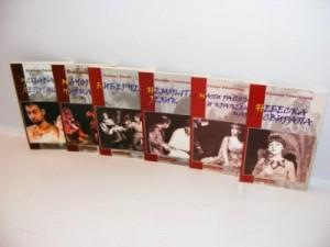 Biblioteka Buha -jubilarno izdanje 1-6