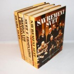 Ilustrovana istorija sveta u četiri toma, 1-4 komplet