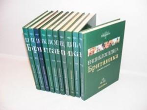 Enciklopedija Britanika 1-10 komplet