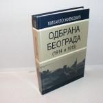 Odbrana Beograda 1914 i 1915
