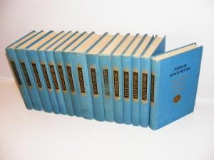 Fjodor Dostojevski Odabrana dela 1-15, komplet