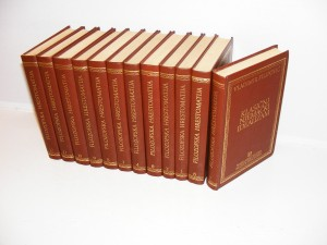 Filozofska hrestomatija 1-12, komplet
