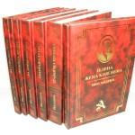 Ivo Andrić, 6 knjiga iz Izabranih dela