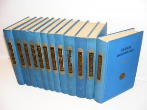 Dostojevski Odabrana dela 1-12 komplet