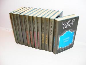 Marsel Prust 1-12 U traganju za iščezlim vremenom, komplet