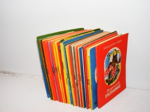 Biblioteka Žar-ptica 50 brojeva