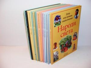 Dečja ilustrovana enciklopedija 14 knjiga
