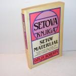 SETOVA KNJIGA SETOV MATERIJAL DZEJN ROBERTS