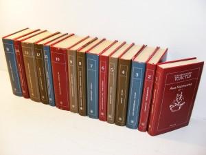 Biblioteka Milenijum, 1-15 nekorisceno