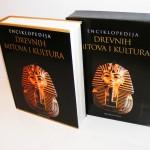 Enciklopedija drevnih mitova i kultura