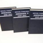 Izabrana dela F.M. Dostojevski Glas crkve 1-35 komplet RETKO1-3 komplet