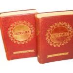 Sveznanje Opšti enciklopedijski leksikon u dve knjige 1937
